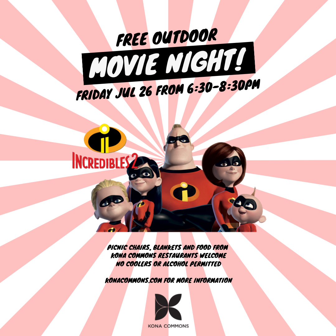 KON Incredibles 2 Movie Night IG Post.png