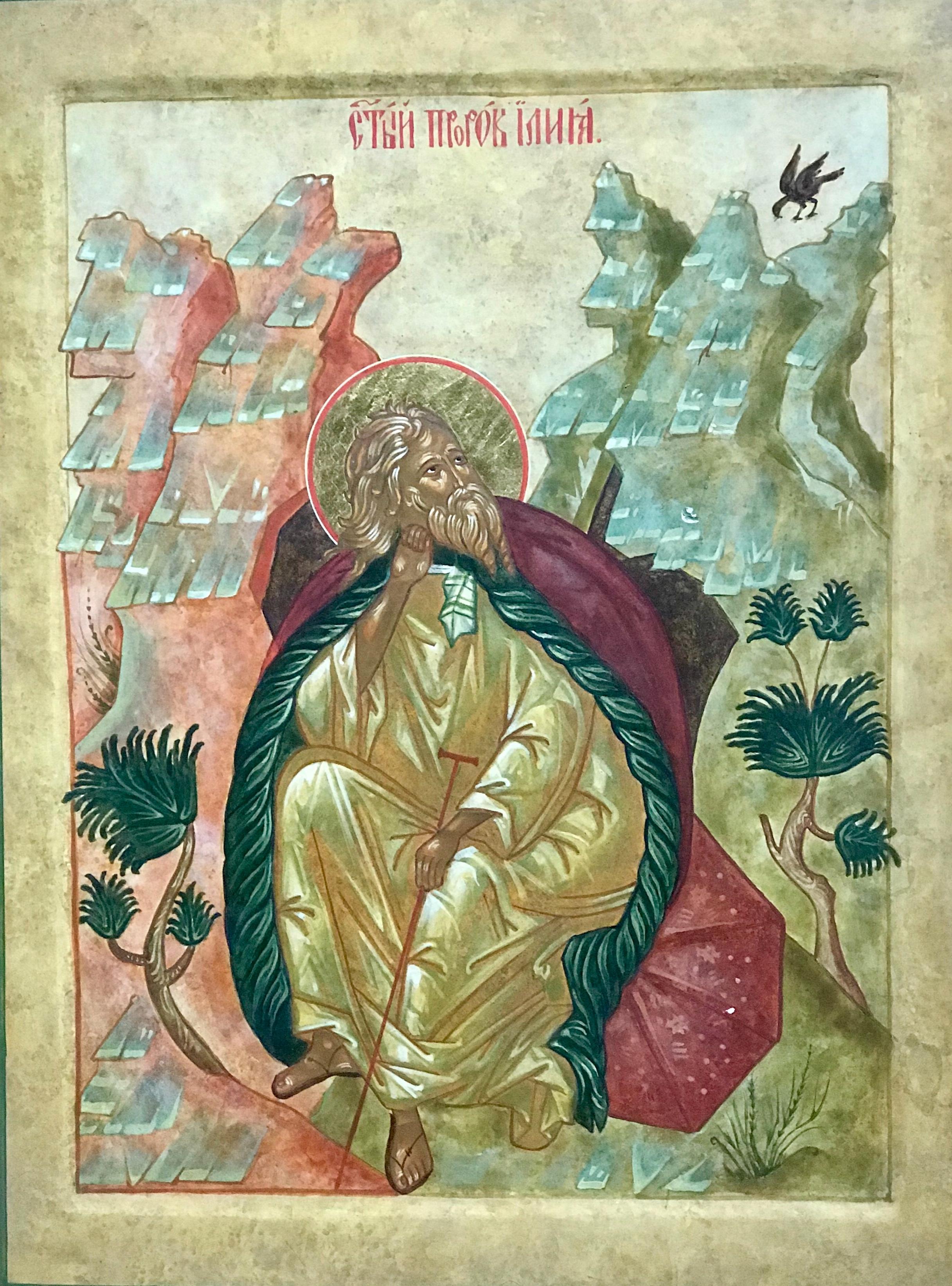 St. Elijah in the Desert