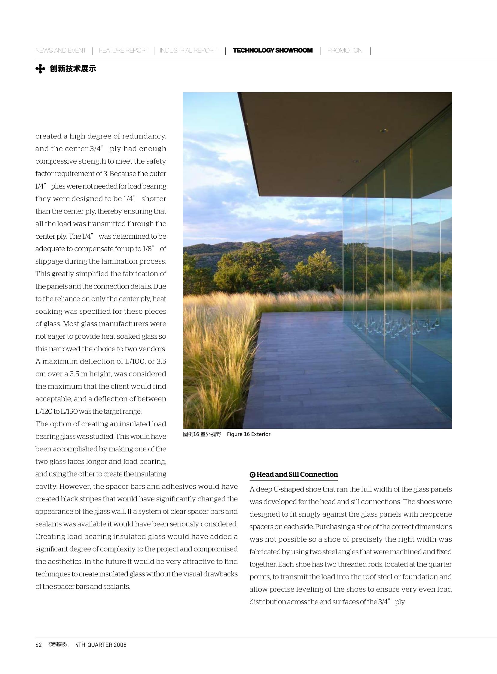 DuBois+Santa+Fe+IGA+Glass+Bearing+Wall-11.jpg