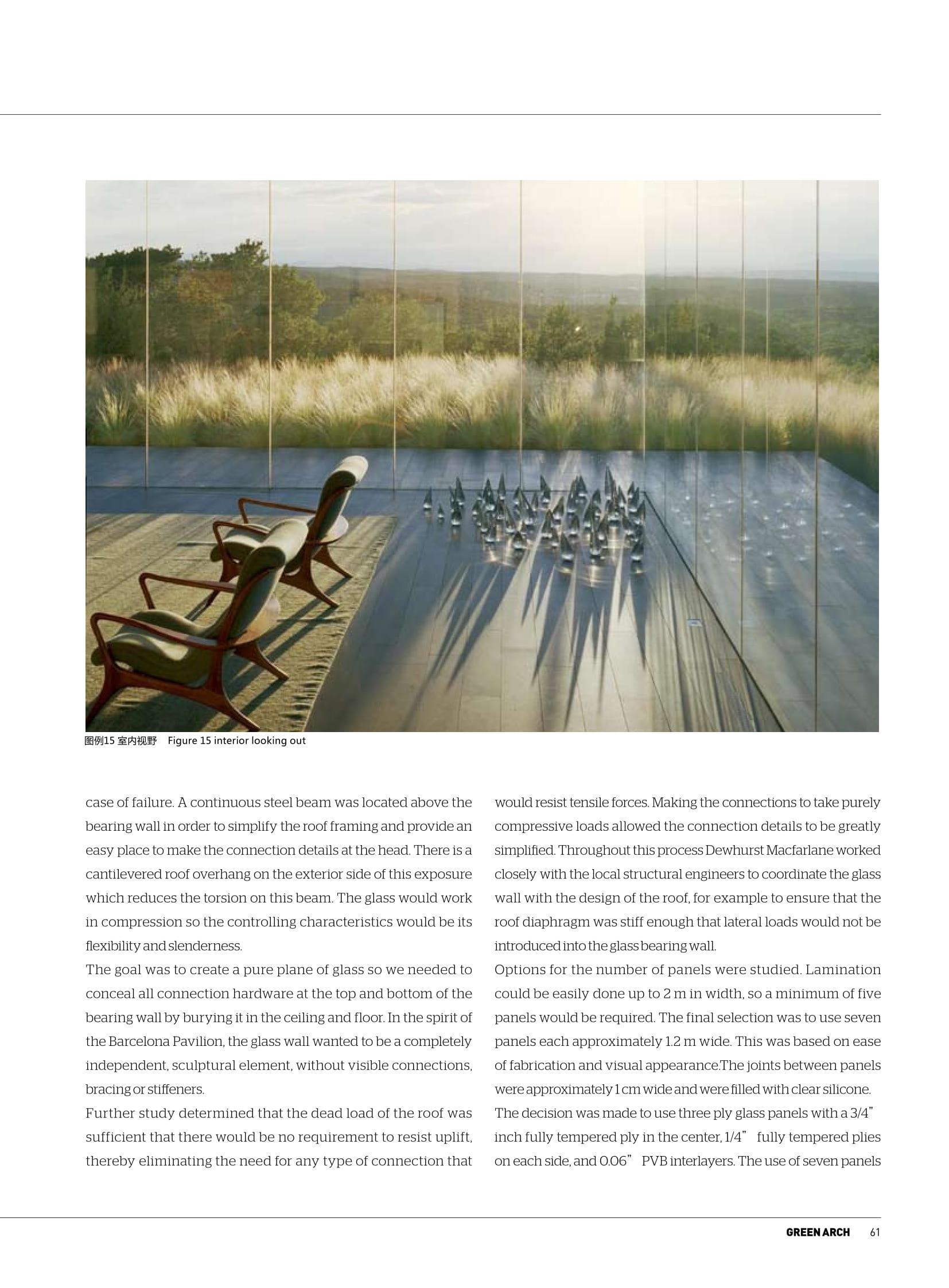 DuBois+Santa+Fe+IGA+Glass+Bearing+Wall-10.jpg