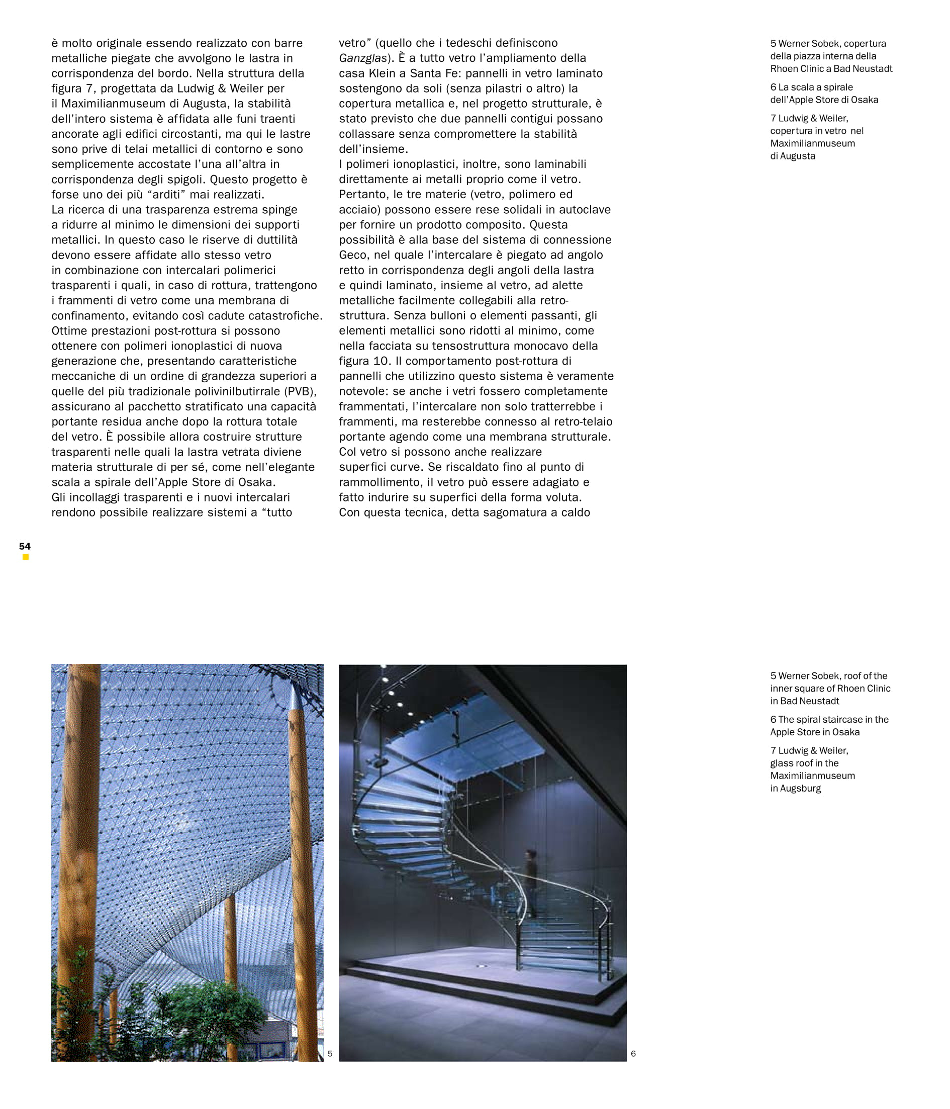 DuBois+Santa+Fe+Materia-5.jpg