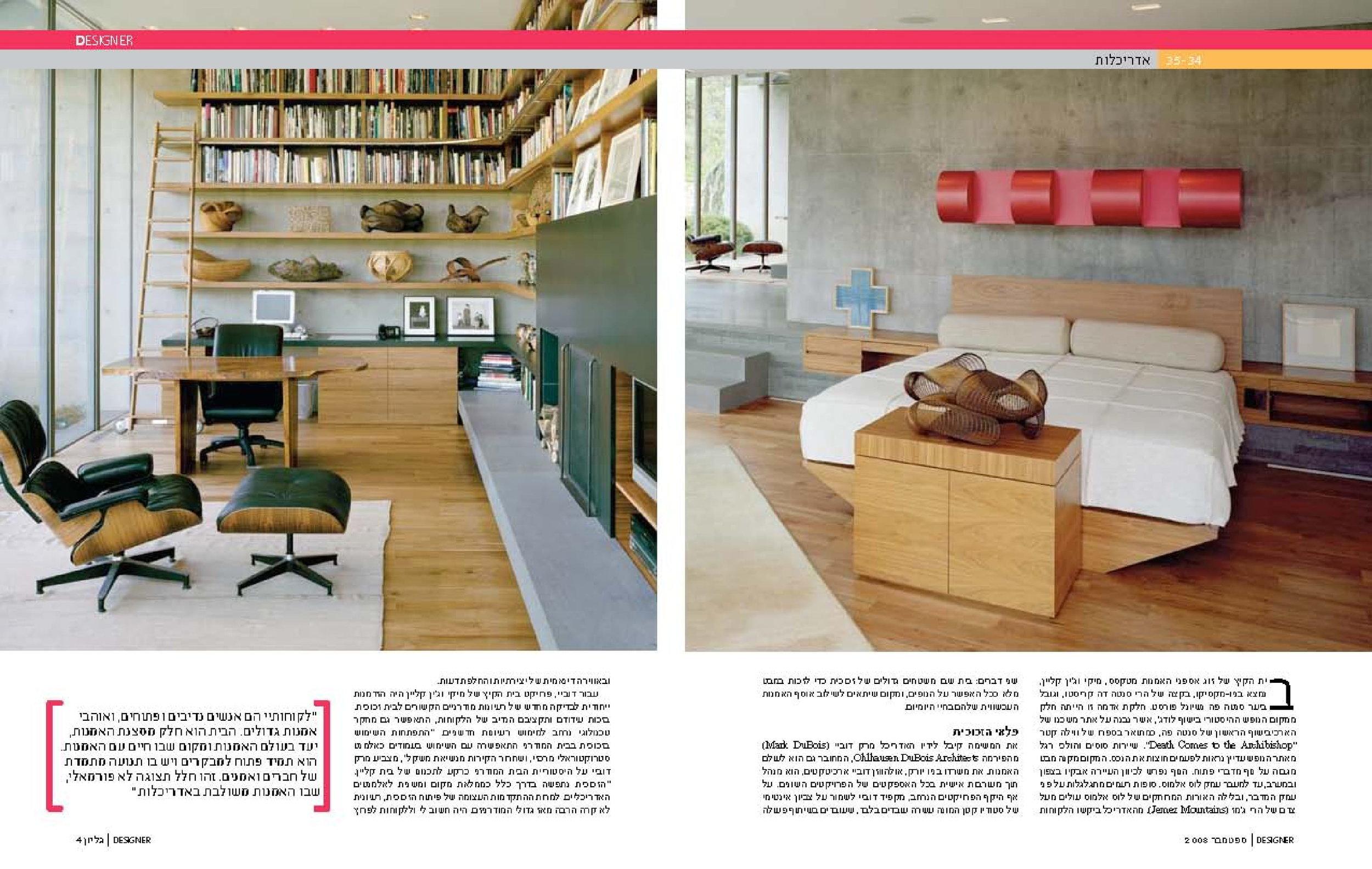 DuBois+Santa+Fe+Designer+of+Haaretz-2.jpg