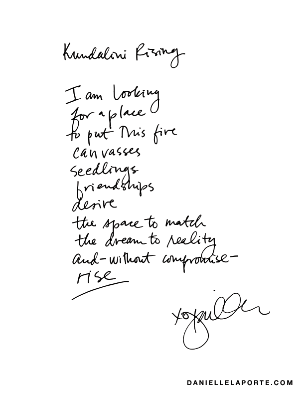 poem_kundalini