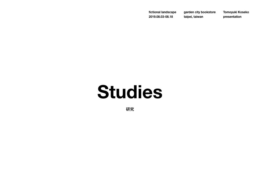 presentation.006.jpeg