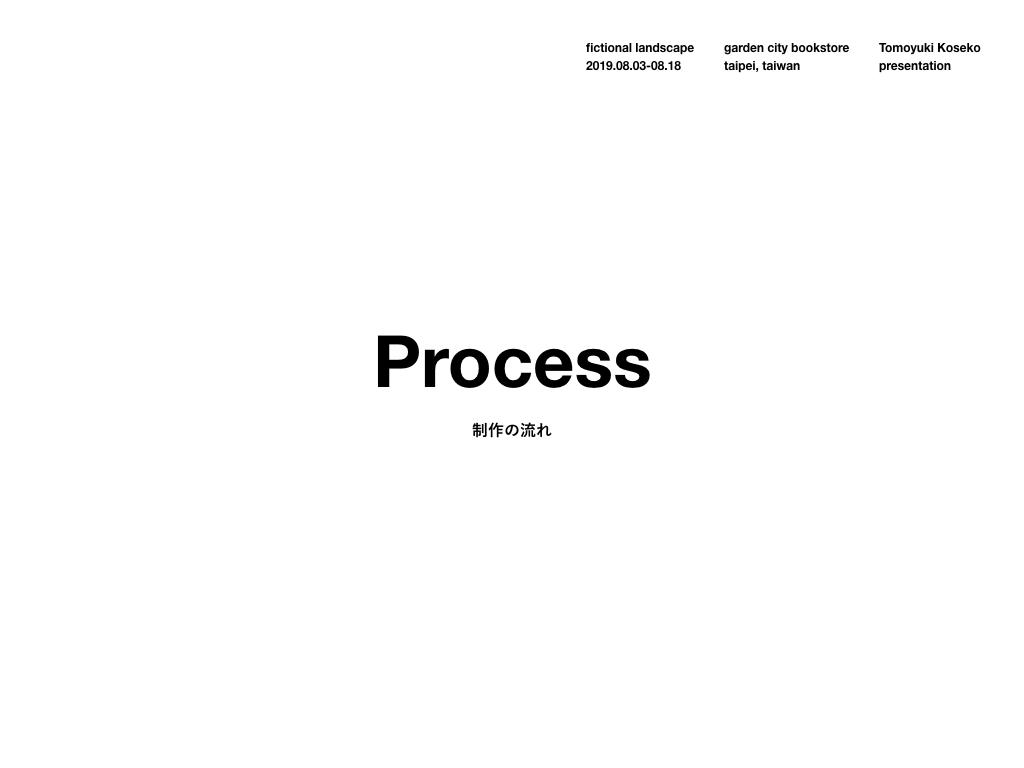 presentation.029.jpeg