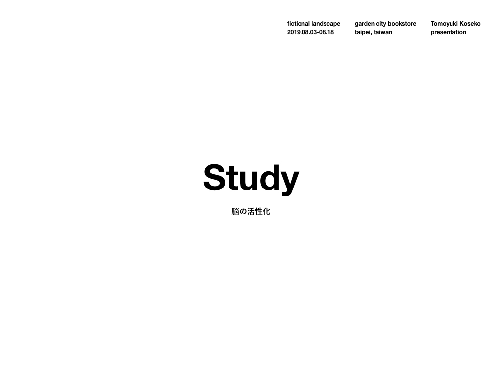 presentation.030.jpeg