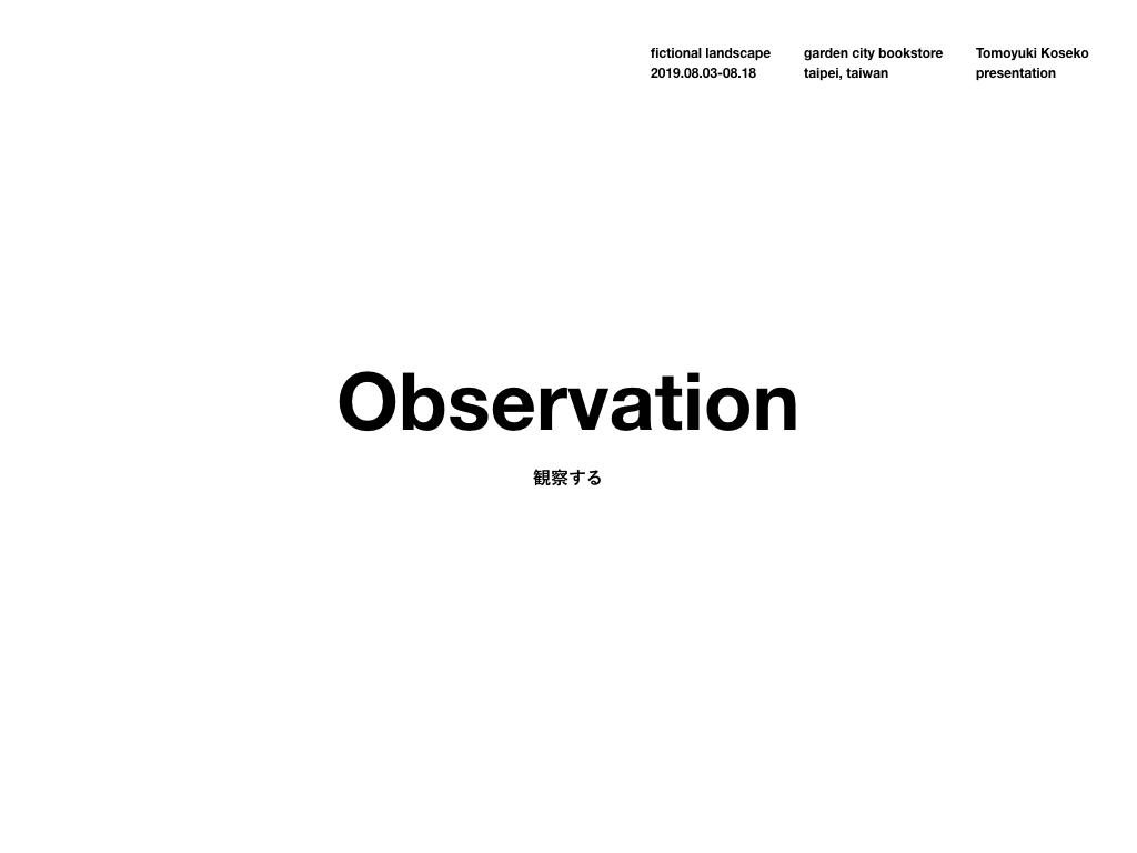 presentation.032.jpeg