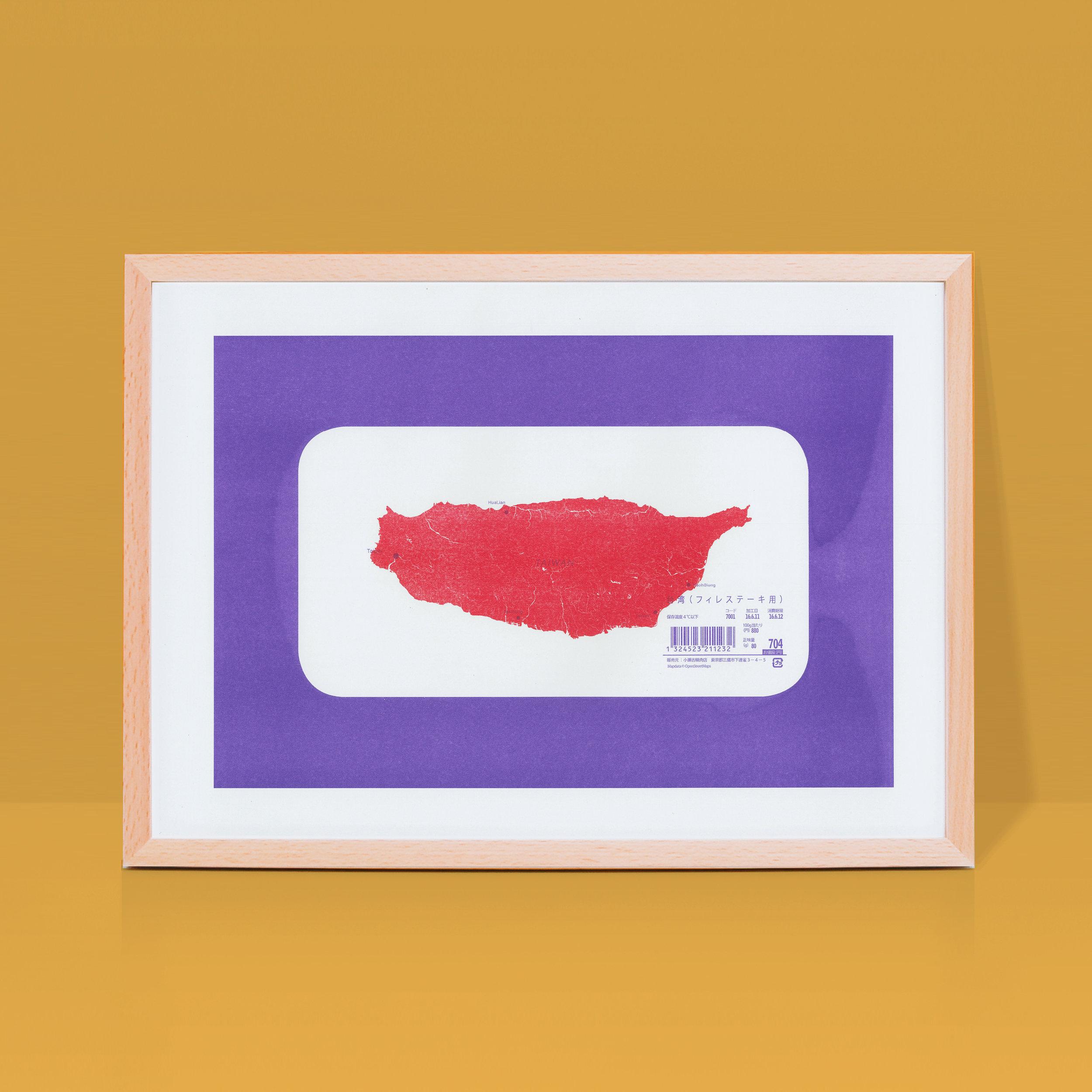 Purple Taiwan fillet