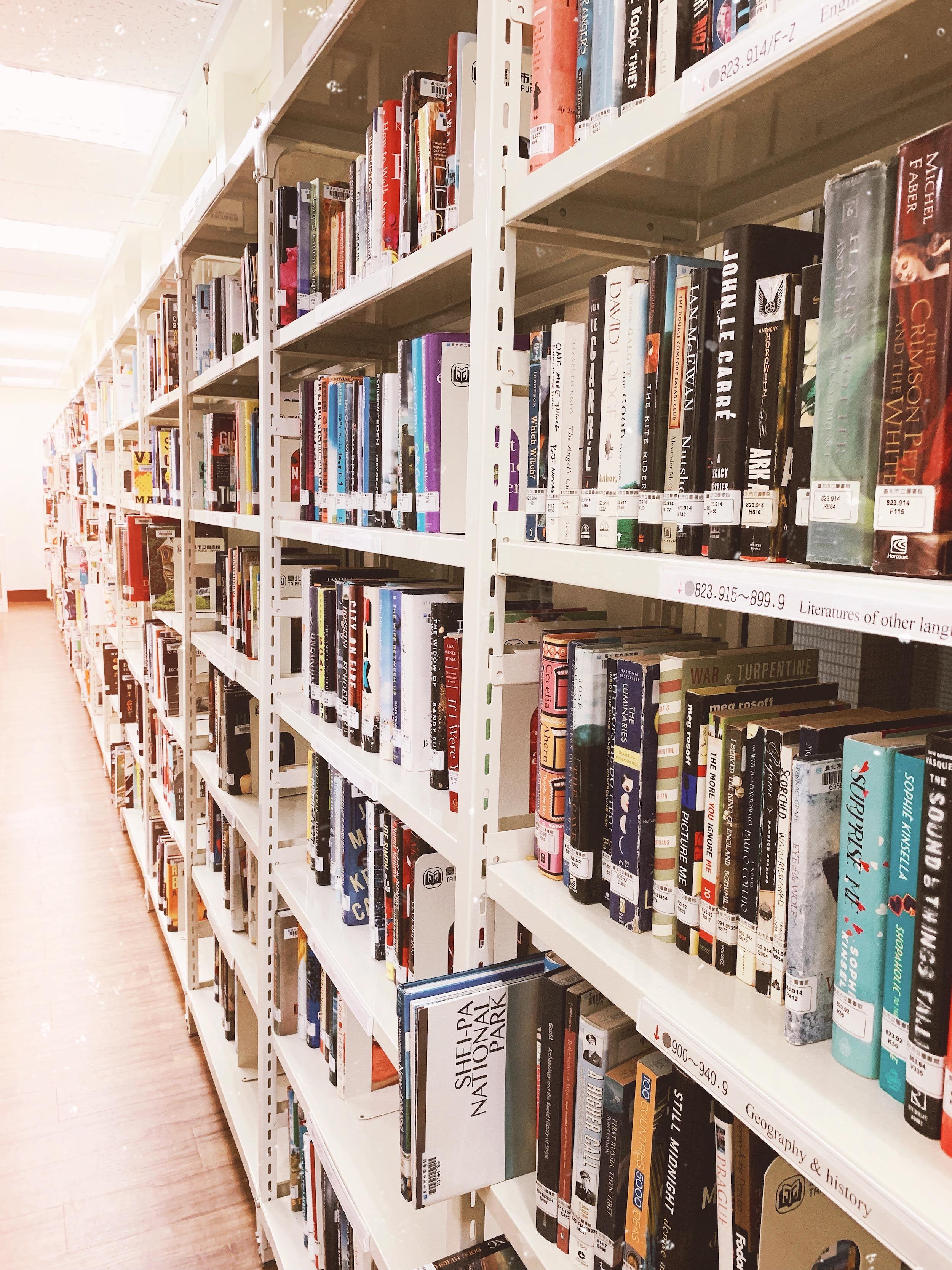 taipei library