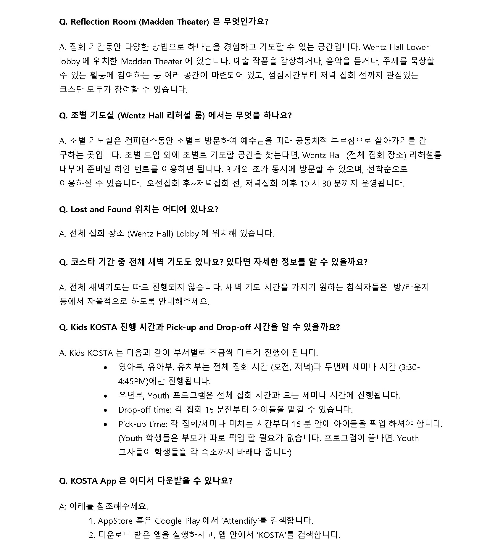 2019+KOSTA+FAQ_final+version_Page_6.jpg