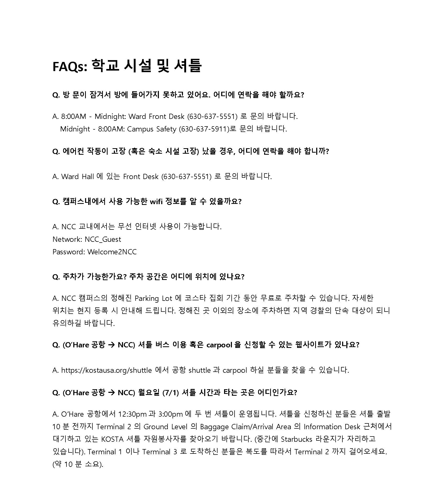 2019+KOSTA+FAQ_final+version_Page_3.jpg