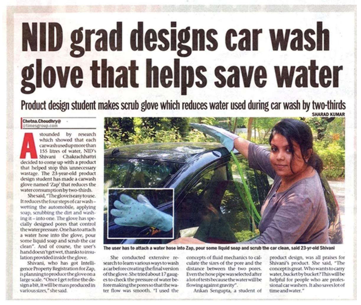 Car_washing_glove.png