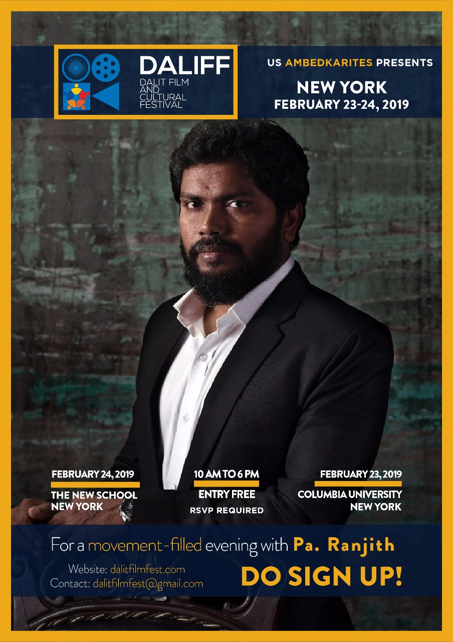 - Pa. Ranjith is an Indian director and filmmaker who makes Tamil language films. He made his directorial debut with the 2012 romantic comedy Attakathi, before earning unanimously positive reviews for his second film, the political drama Madras (2014). In 2016, he written and directed the gangster-drama Kabali and in 2018, Kaala both starring Rajinikanth.