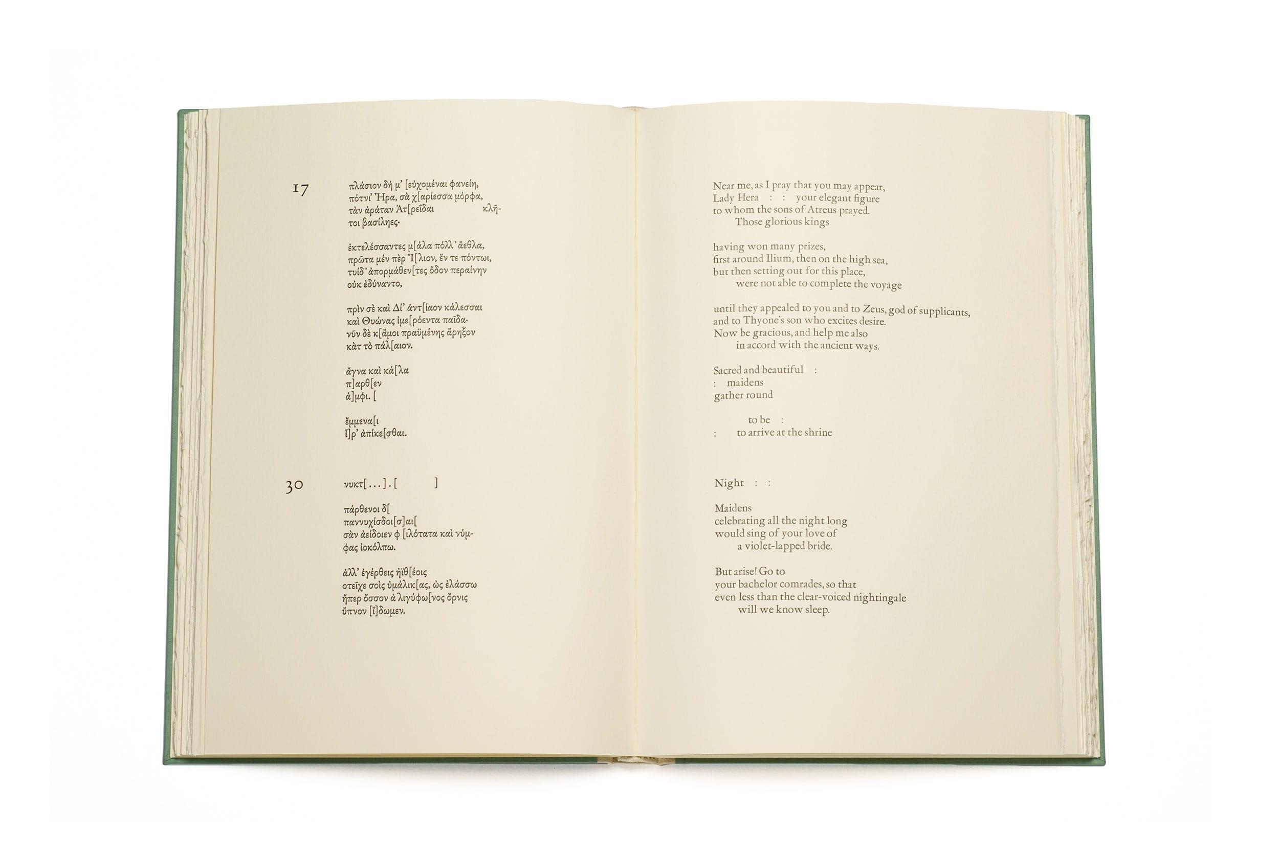 093_Poetry_of_Sappho-Spread-01.jpg
