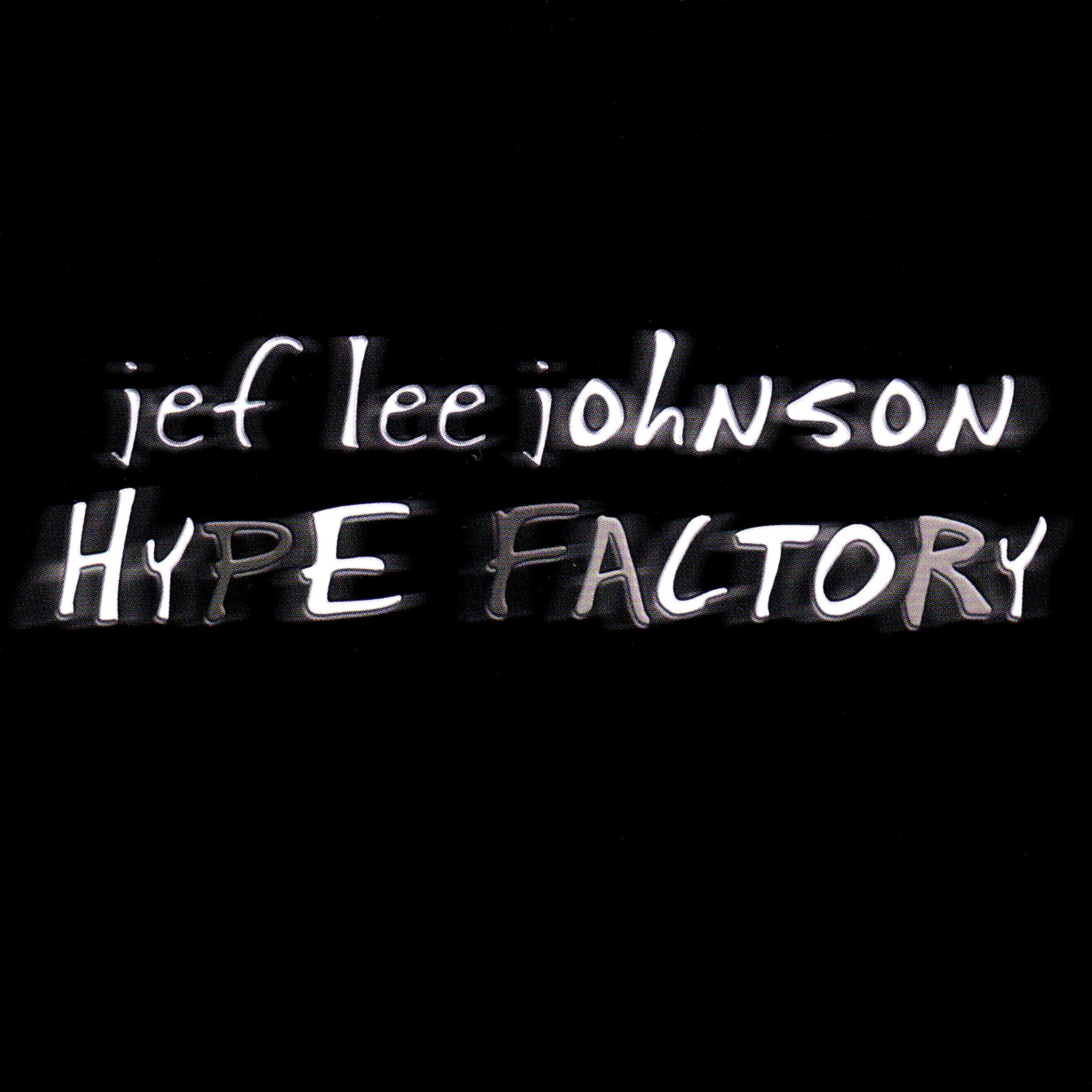 Hype Factory.jpg
