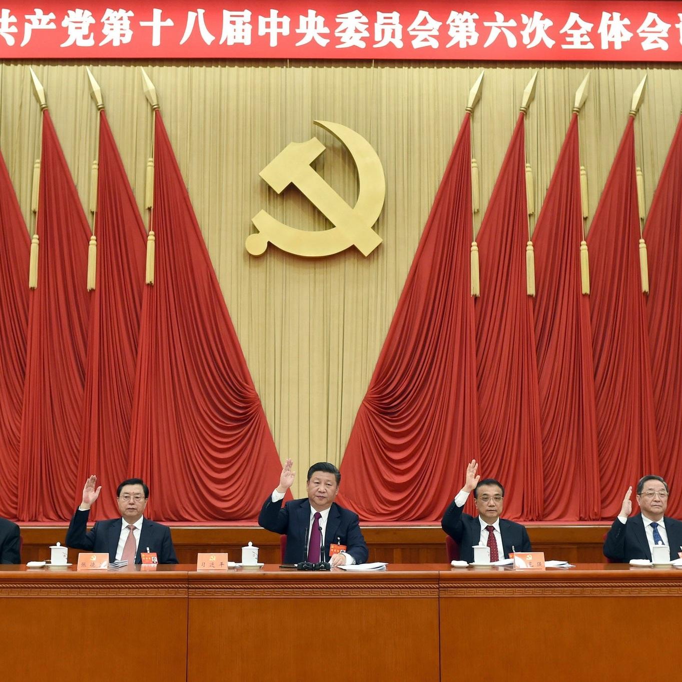 JCC Flight of the Eagle and Dragon: US-China Trade War (China) -