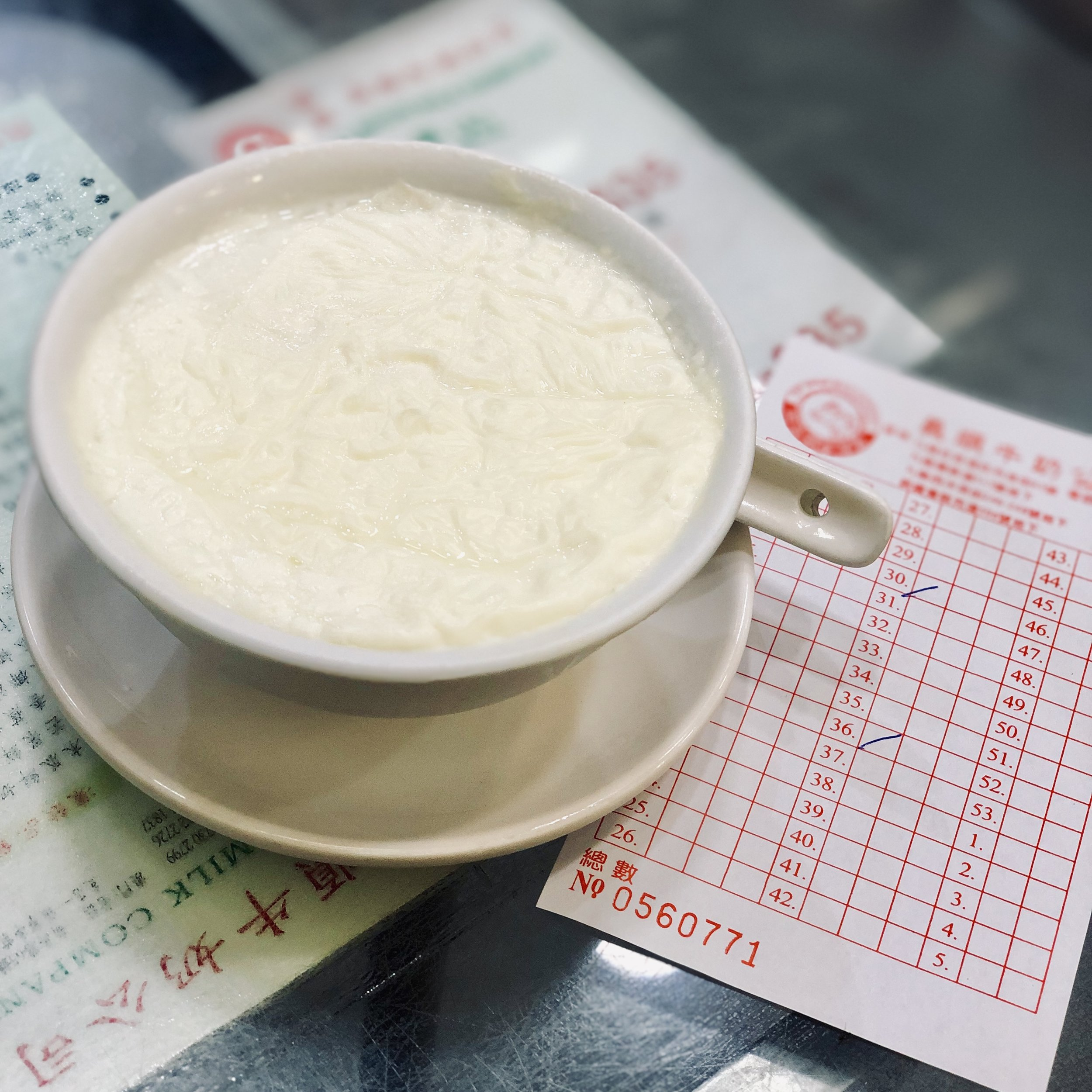 cold double film milk pudding at Yee Shun Milk Company