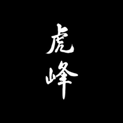 Koho-Roppongi