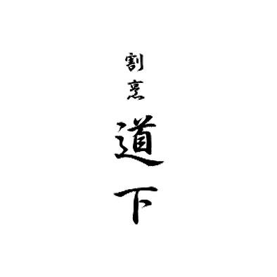 Michishita