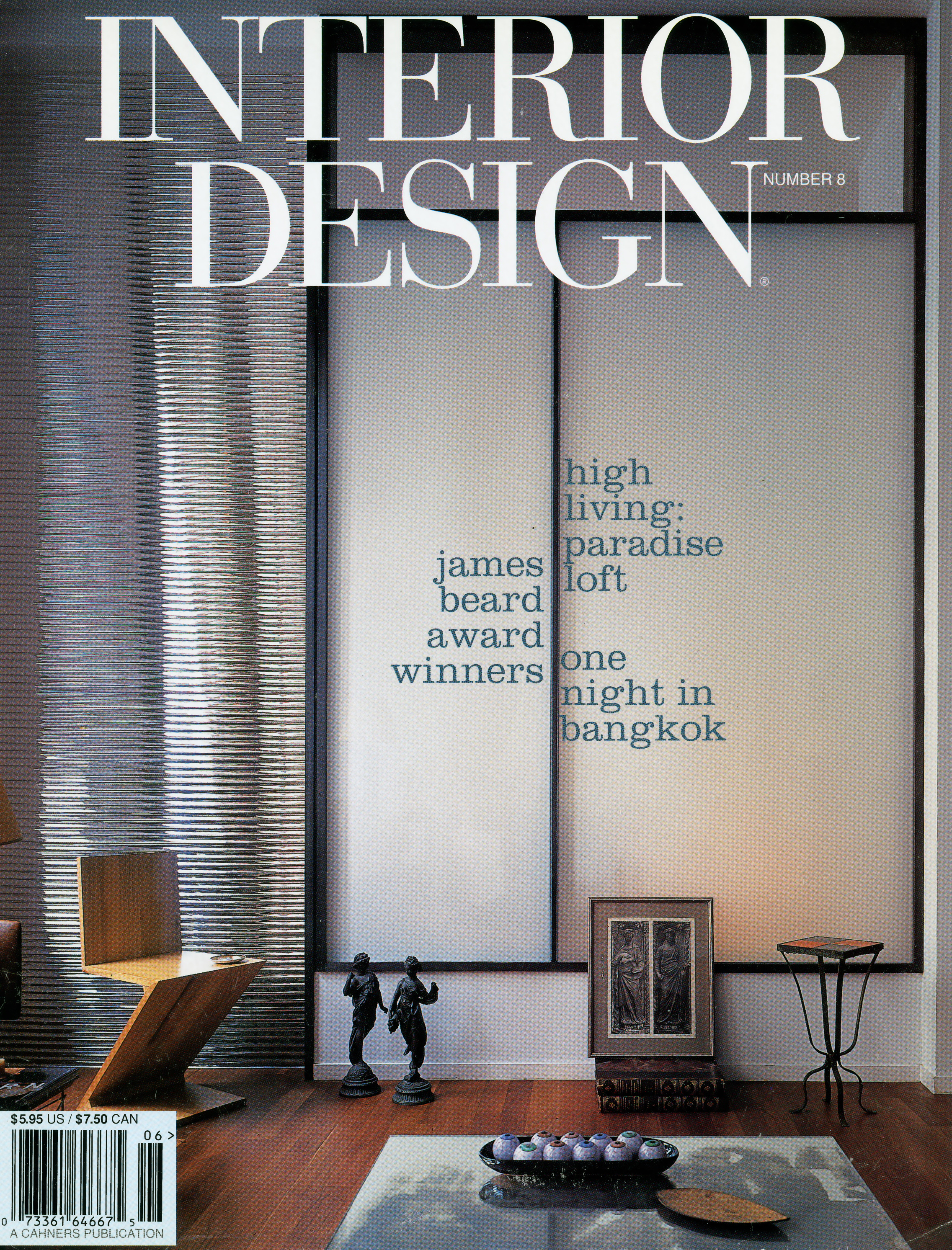 Interior Design 1996 1.JPG