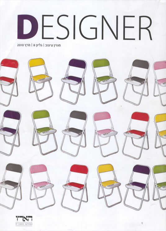 designer #8 | 2010
