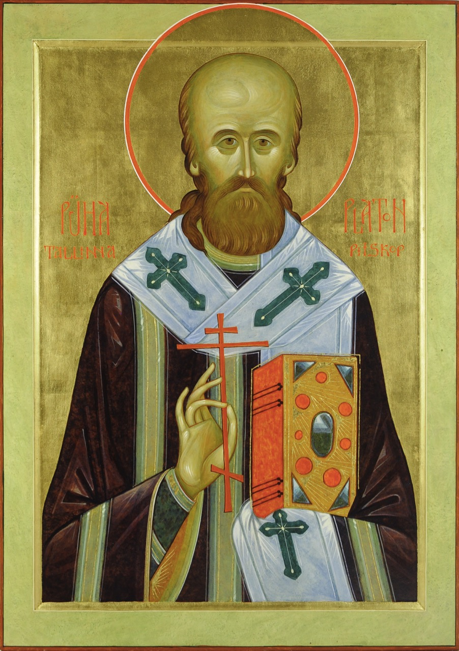 St Platon, Bishop-Martyr of Tallinn