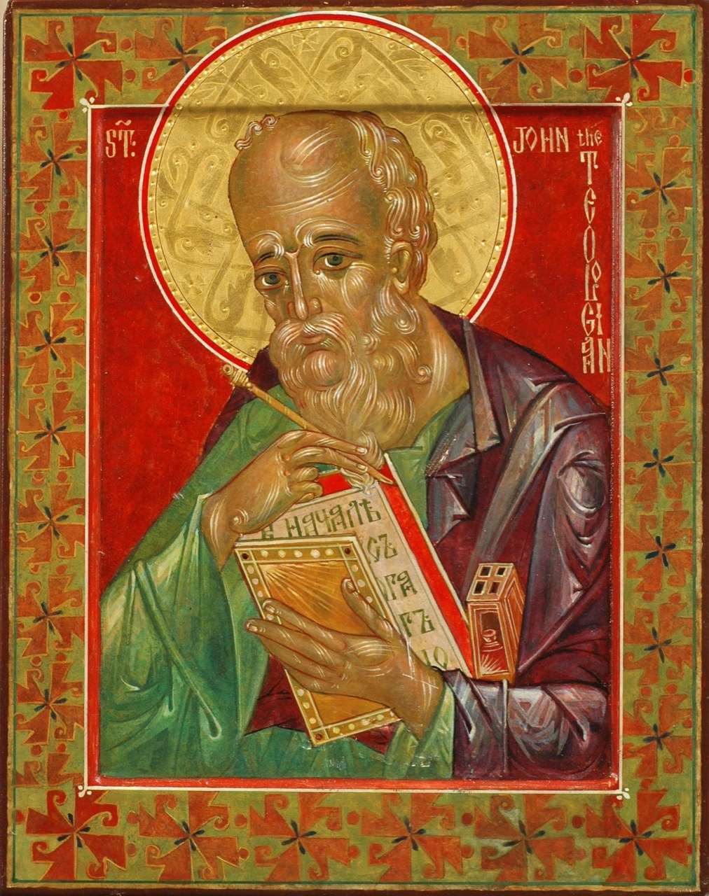 St John the Theologian