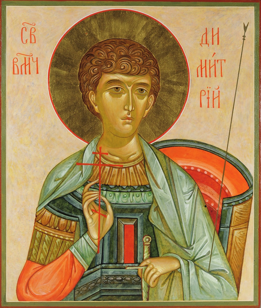 St Great-Martyr Dimitri