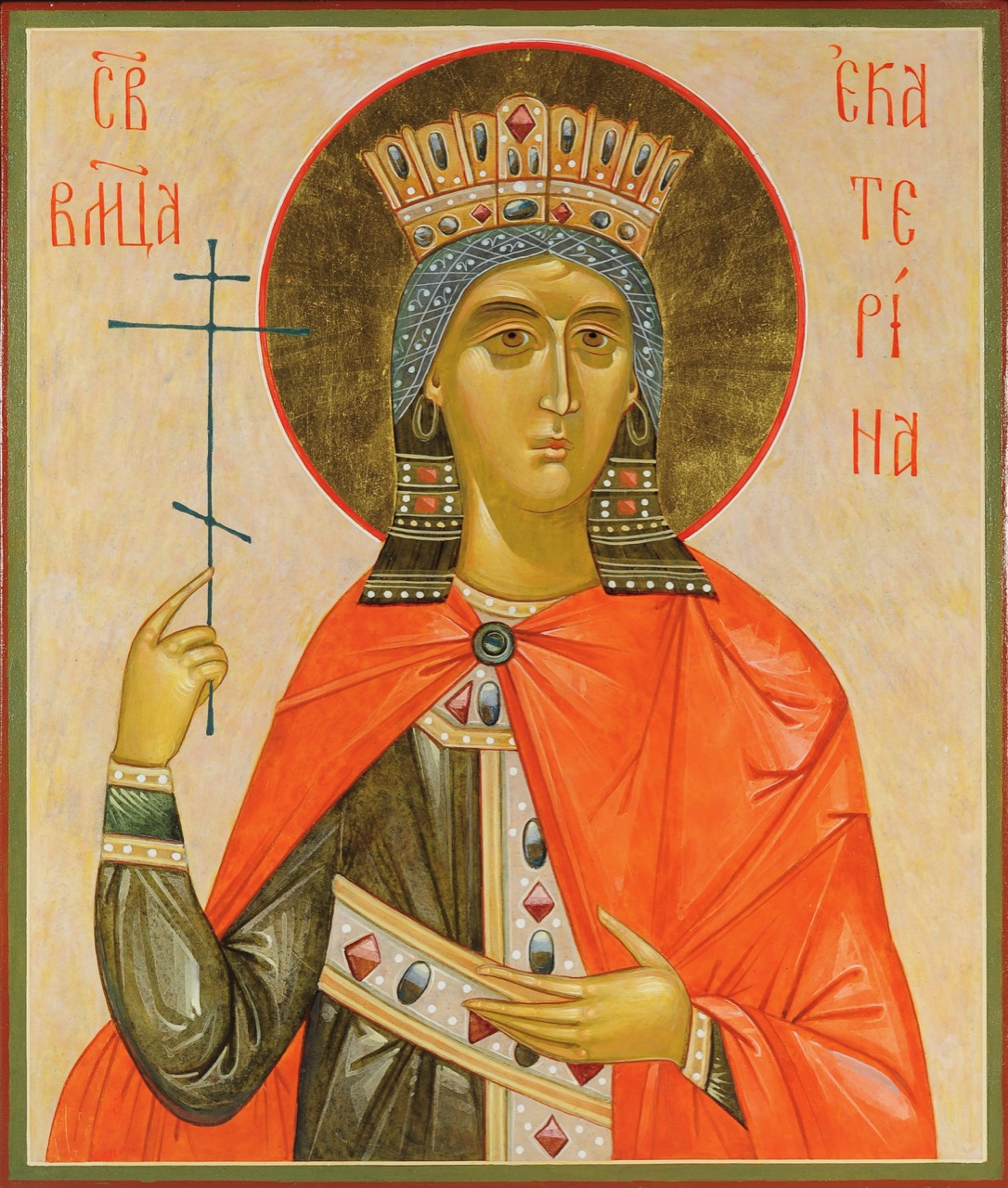 St Catherine, Great-Martyr