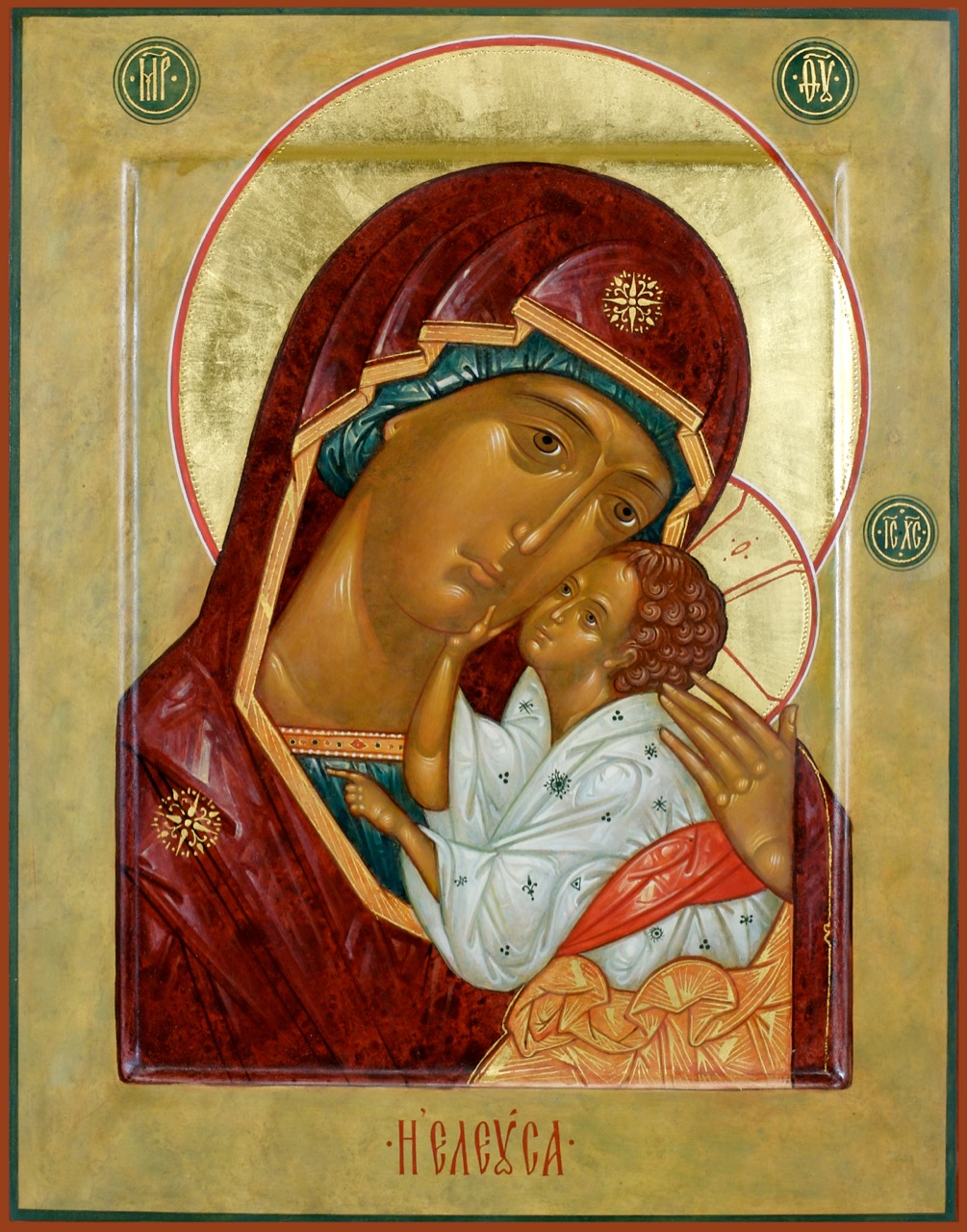 Theotokos Tenderness