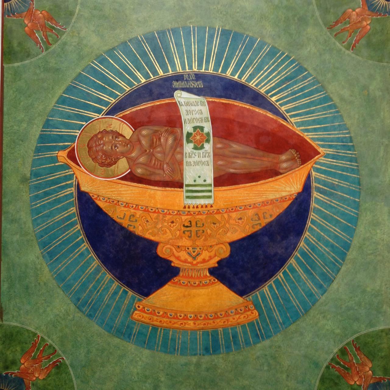 Christ Emmanuel, the Logos of the Eucharist