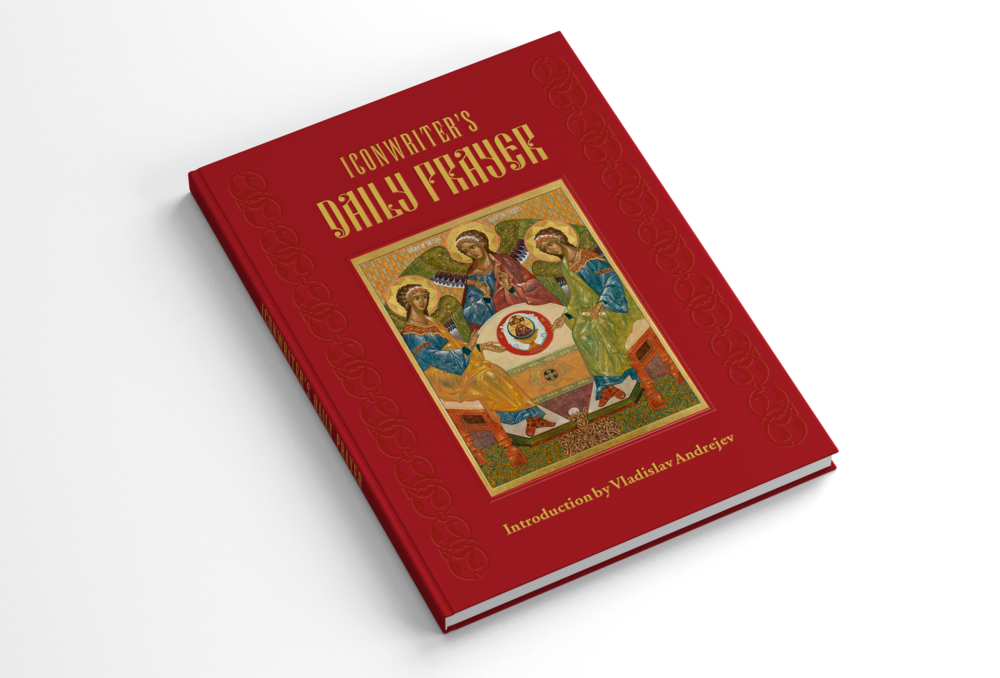 Prayerbook+Cover+Angle.png
