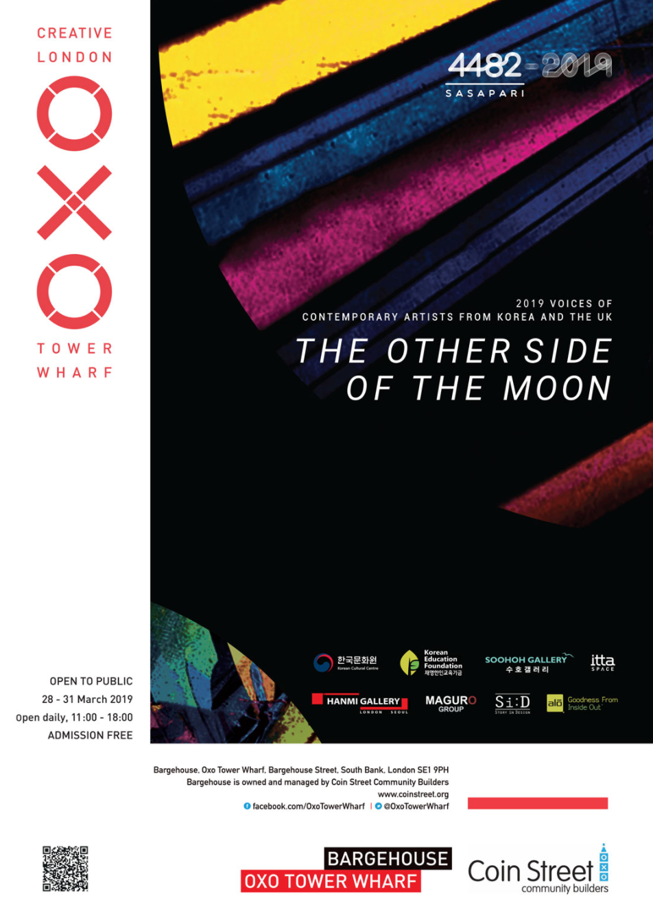 4482-2019: The Other Side of the Moon, Oxo tower, London, 2019