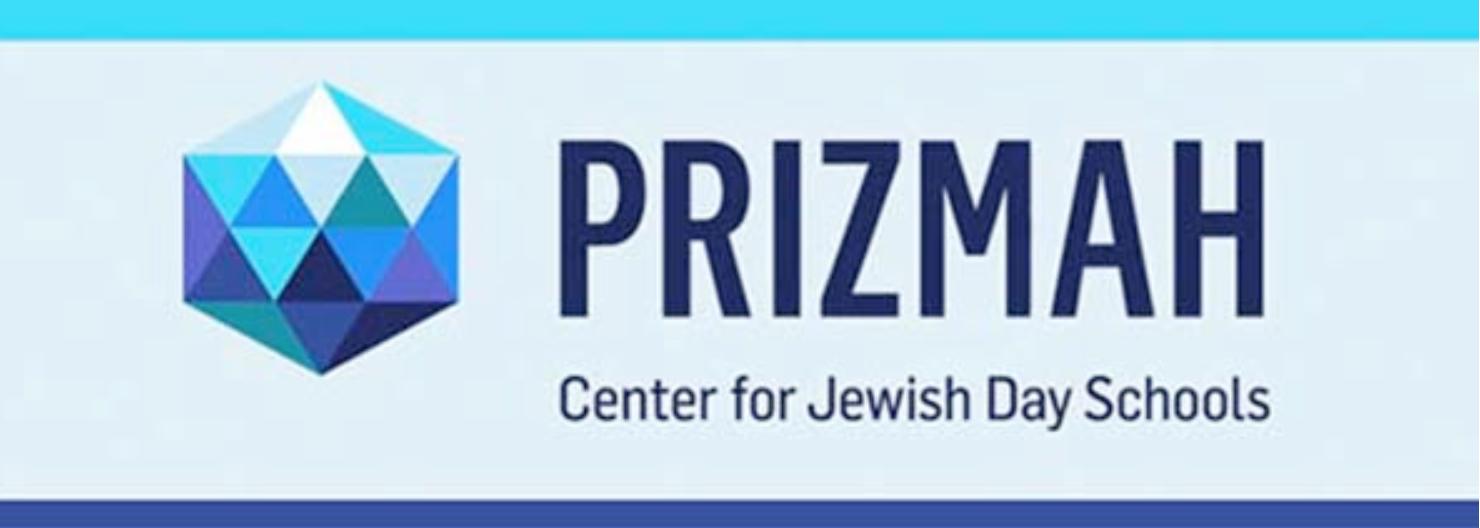 Prizmah cropped.png