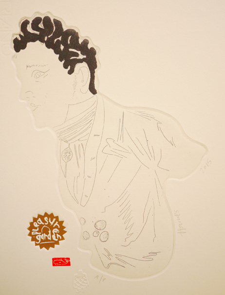 Pleasure Gardens, 2015, etching, 22cm x 31cm