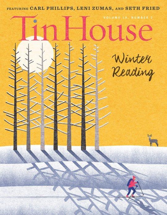 Tin House Seth Fried.jpeg
