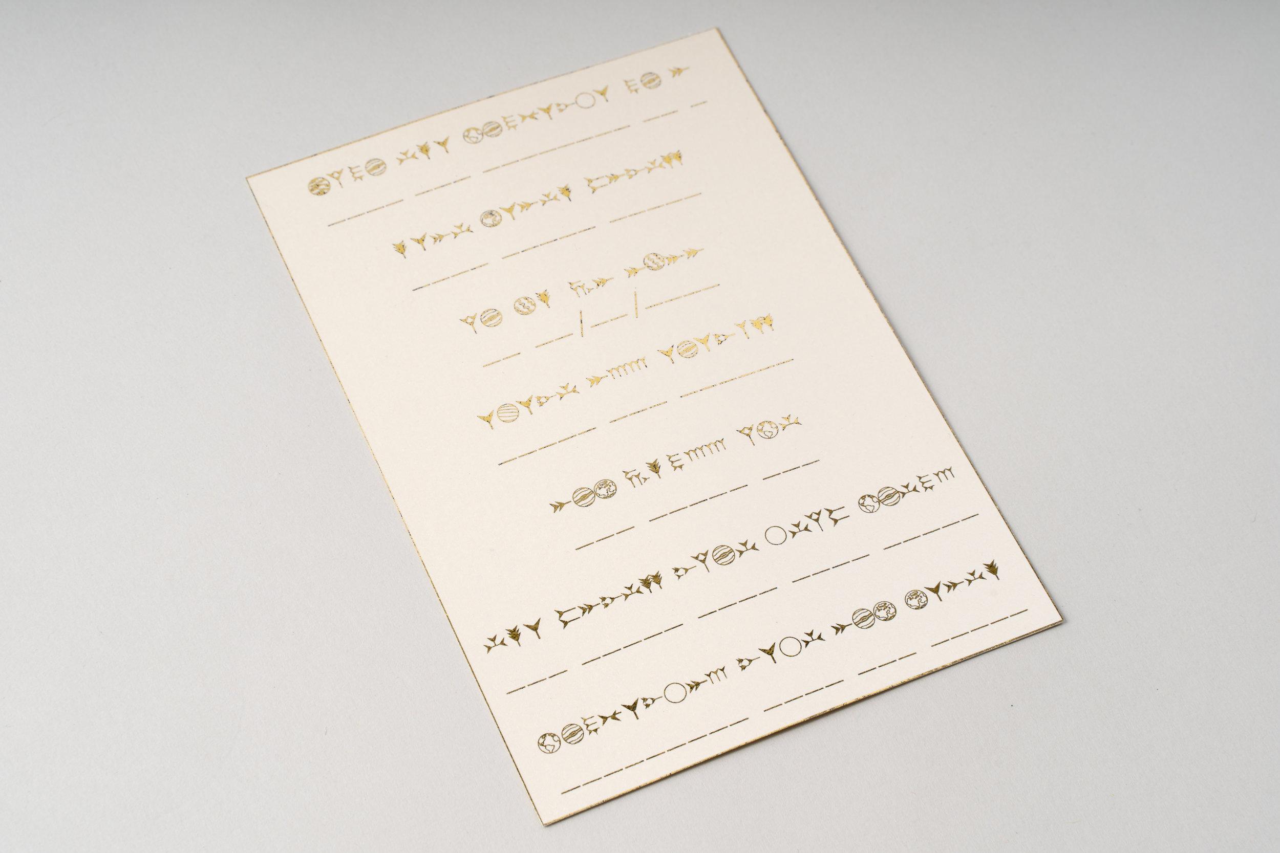 invite9.jpg