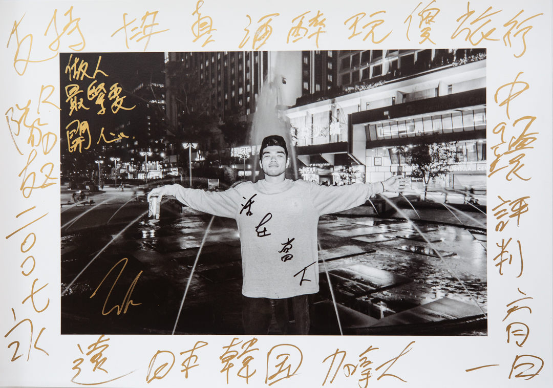 LokALok (Lo Ka Lok), b-boy in RDZ, Urban Council Centenary Garden, Hong Kong, April 16, 2019.  Transcription and translation of handwriting:  支持 十二年 真 酒 醉 玩 傻 旅行 中97環 評判 六月一日 加拿大 韓国 日本 永遠 二00七 隊友 RDZ 做人最緊要開心 (Support , 12 years, real, alcohol, drunk, play, idiot, travel, 97, Central, judge, June 1, Canada, Korea, Japan, forever, 2007, crew mate, RDZ, being happy is the most important)  活在當下 (Live in the moment)