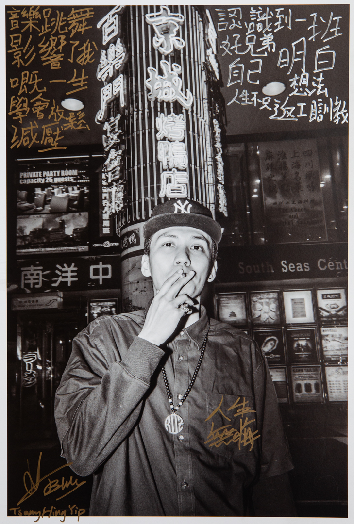 Billy (Tsang Hing Yip), b-boy, Urban Council Centenary Garden, Hong Kong, April 16, 2019.  Transcription and translation of handwriting:  音樂跳舞 影響了我 嘅一生 學會放松 減壓 (Music and dance have affected my whole life I found a way to decompress)  認識到一班 好兄弟 明白自己想法 人生不只返工瞓教 [覺] (I got to know a bunch of brothers I know what I want Life isn't just work and sleep)  人生無悔 (Live without regrets)