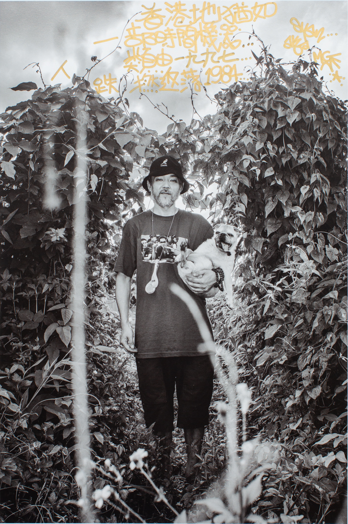 MC Yan/syan (Chan Kwong-yan), of LMF and graffiti artist, Fan Ling, Hong Kong, June 28, 2019.  Transcription and translation of handwriting:  香港地猶如一部時間機器...人類自由一九九七...跌撚返落1984... (Hong Kong is like a Time Machine Portal, human here fucking fall back from 1997 to 1984.)
