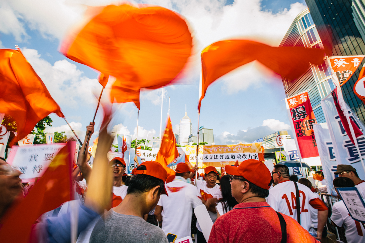 15.06.17 - Hong Kong: A pro-Beijing demonstration at government headquarters several months after protestors stopped occupying parts of Hong Kong.