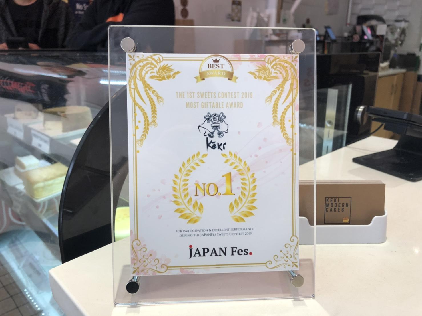Most Giftable Award - Keki Modern Cakes