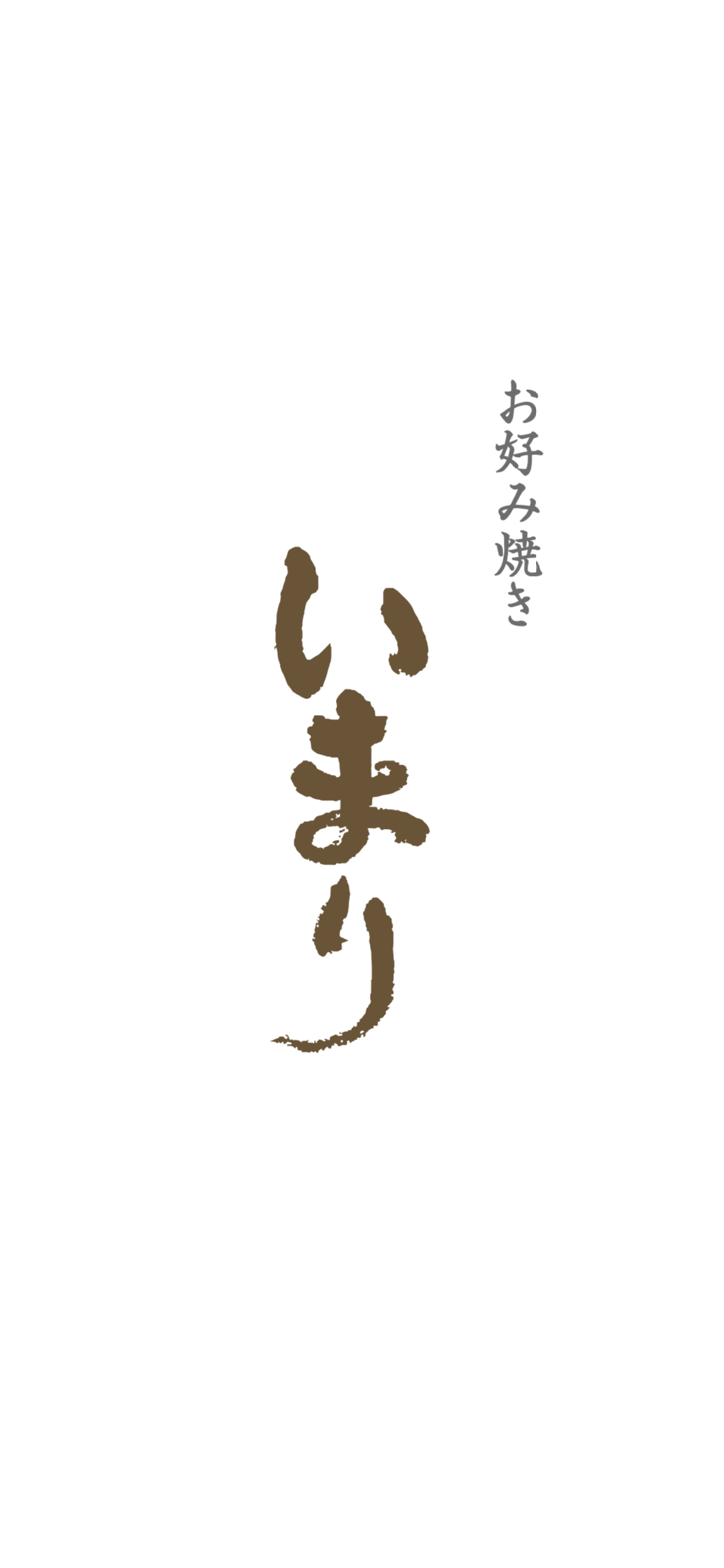 B7A41A94-6466-43F3-8EB0-4E88A576D5A0 - Ryo Obayashi.png