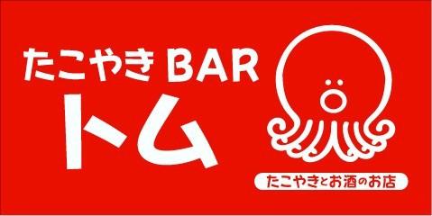 ロゴ - 林田仁.jpg