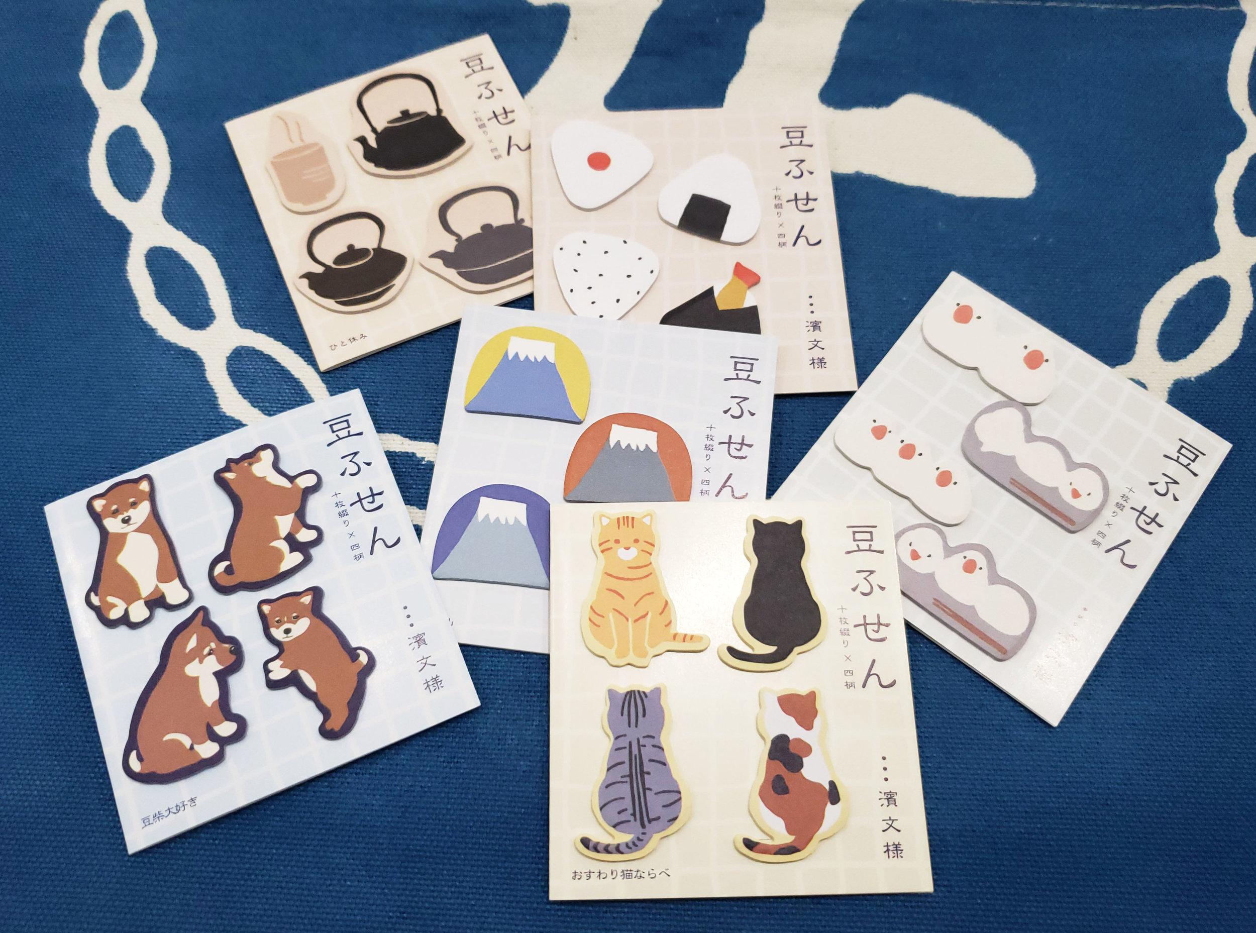 Tenugui_bookmark.jpg