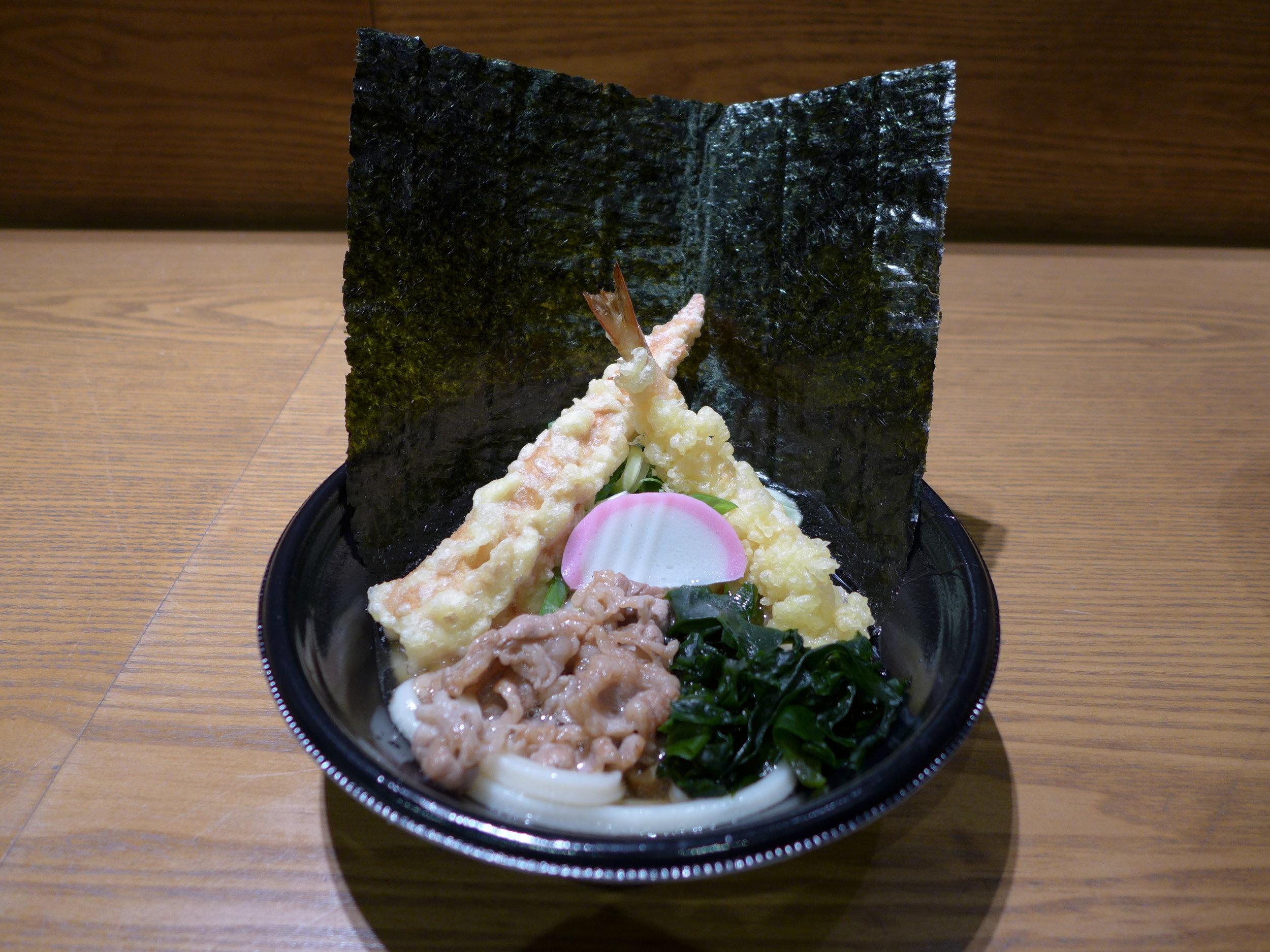 P1010580 - miyoko arai.JPG
