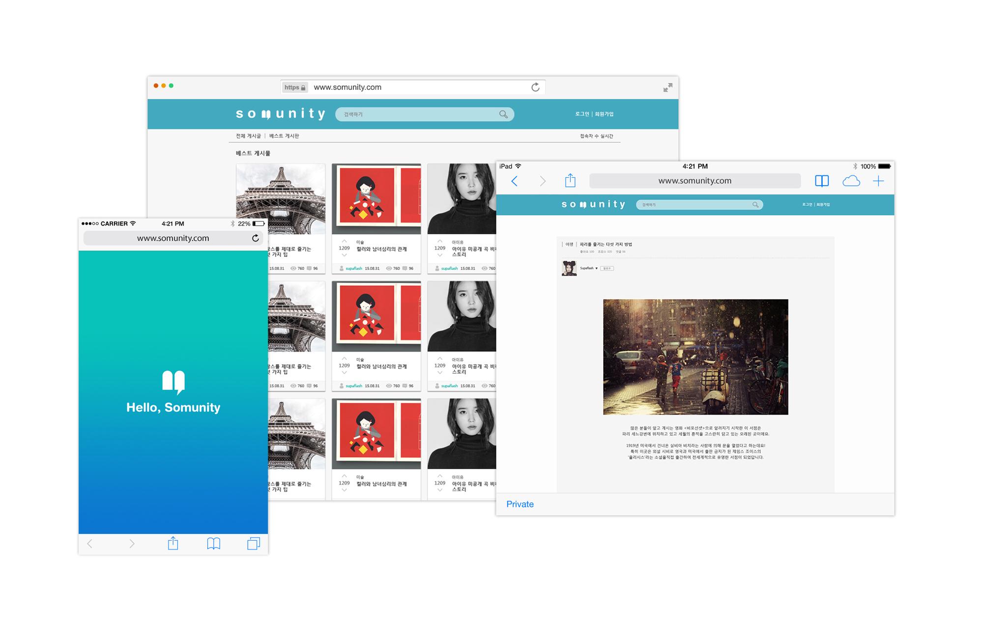 Somunity-_web.jpg
