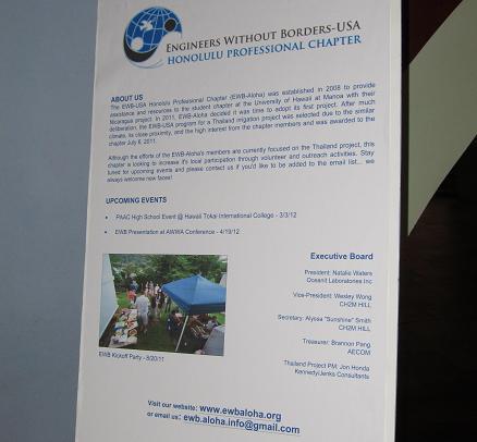 exhibits11.jpg