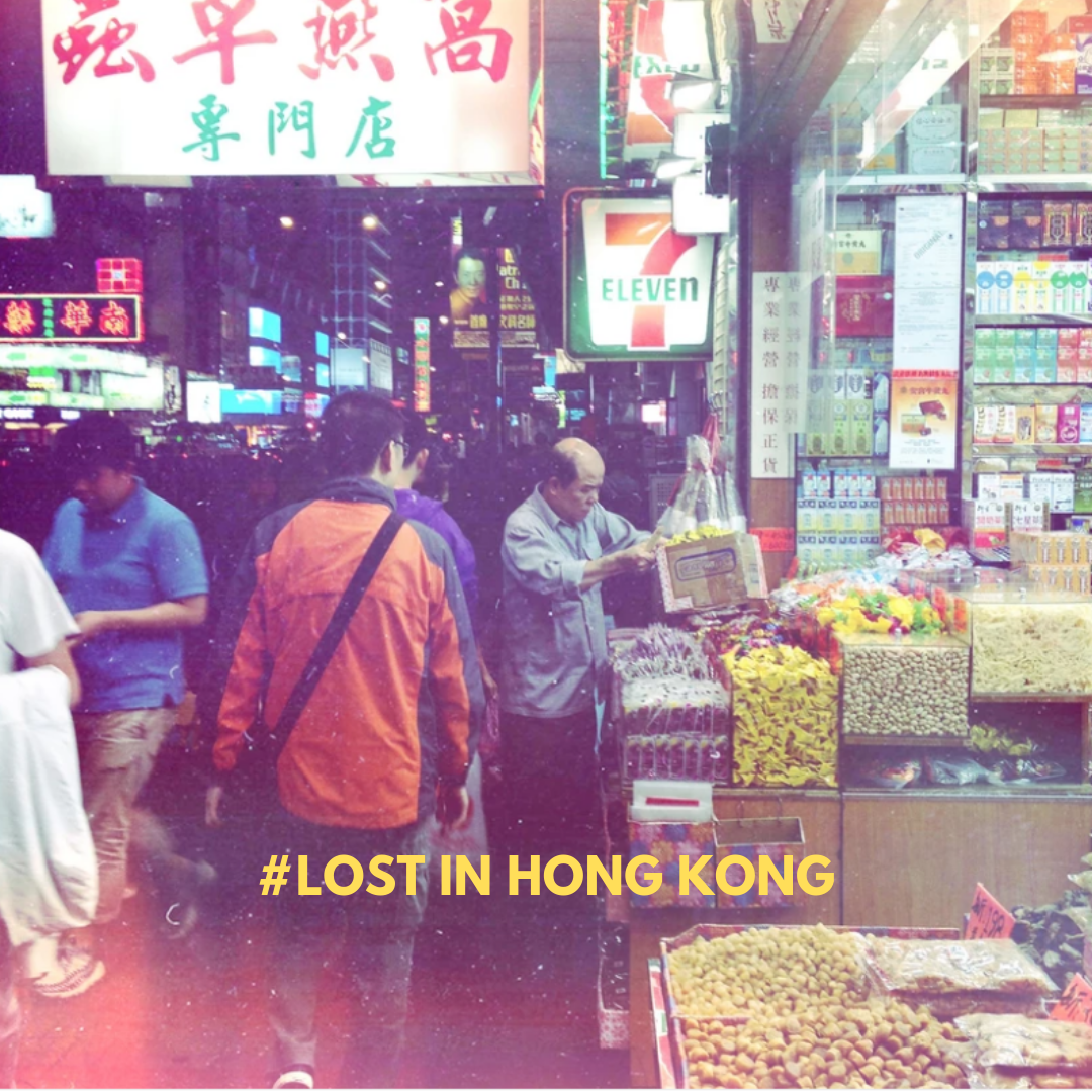 Lost In Hong Kong  Wall Art  by Disizart.com