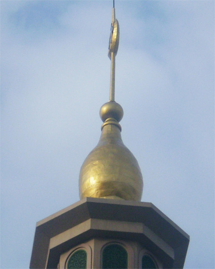 liqmet-gold-dome.jpg